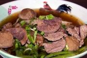 *Kuay Teaw Reau (Thai Boat Noodle)